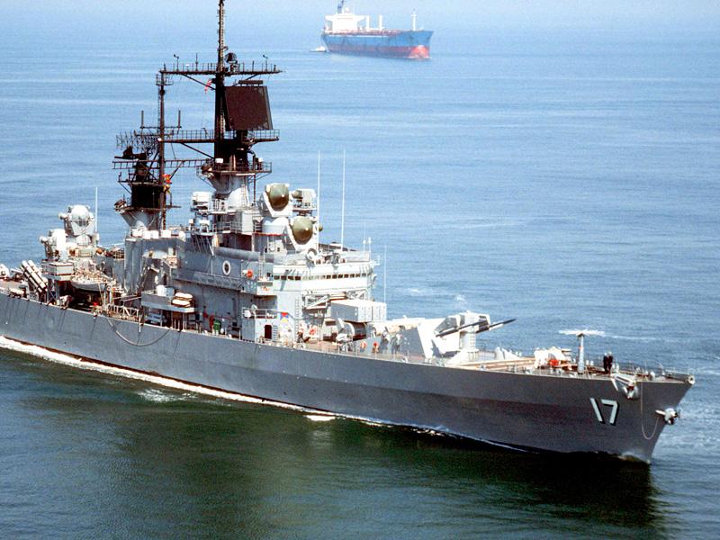 Nave della Marina Militare